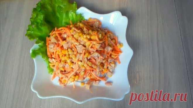 Салат из копченой курицы с морковью по корейски