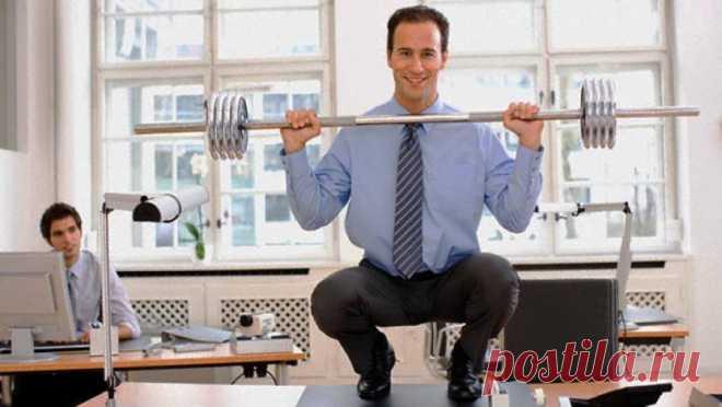 Активность и успех: победное сочетание. Тренировка на рабочем месте