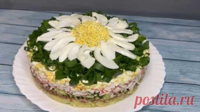 Обалденный слоеный сытный салат! Рецепт сразит всех!