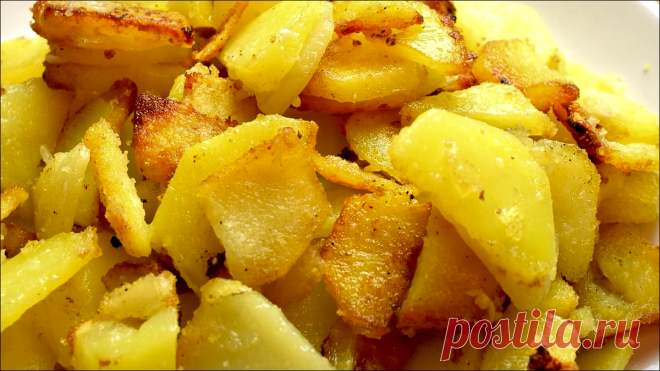 Как правильно жарить картошку. Жареная картошка с секретом   Пальчики оближешь!   Яндекс Дзен