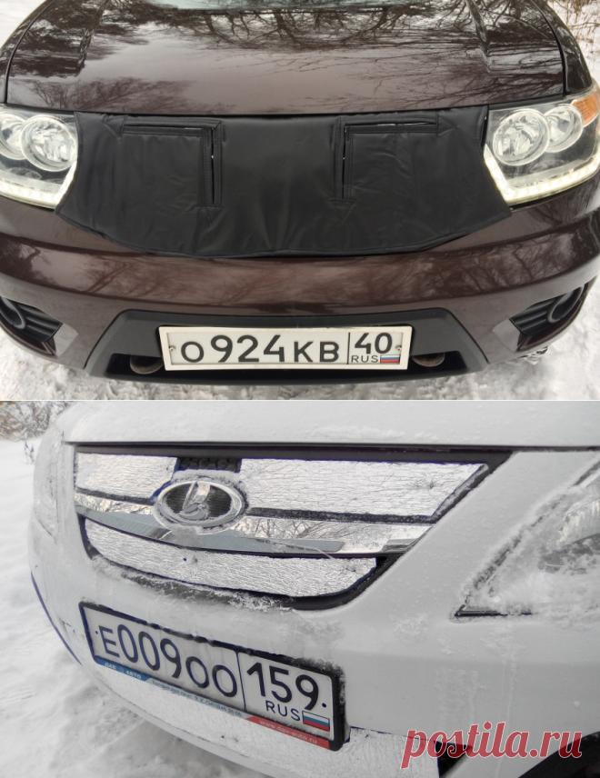 Нужно ли утеплять радиатор машины на зиму?