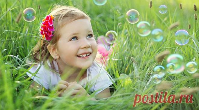 Недостаток внимания у детей, со стороны родителей   WomanRoutine.ru
