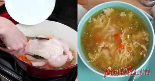 Куриный суп с сельдереем - Копилка идей