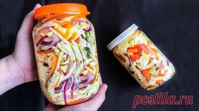 Вы перестанете КВАСИТЬ капусту! Самый вкусный салат на зиму! Быстрая Маринованная Капуста!