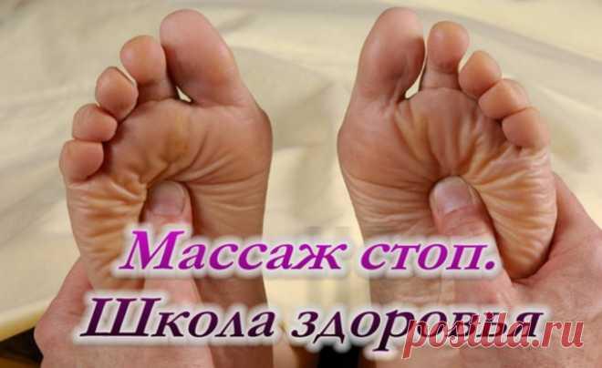 dlya-intimnogo-massazha