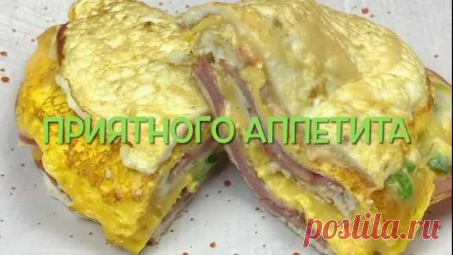 #Сытный #завтрак - залог успешного дня! Быстро и очень вкусно!