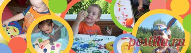Пляжный отдых для детей: идеи увлекательных игр и занятий   Клуб Увлечённых Мам