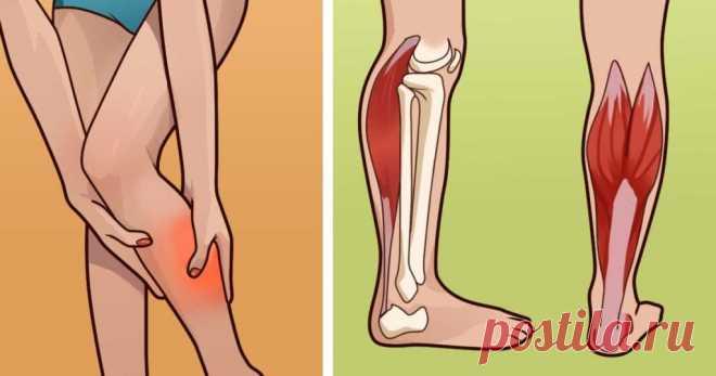Судороги икроножных мышц – причины и лечение