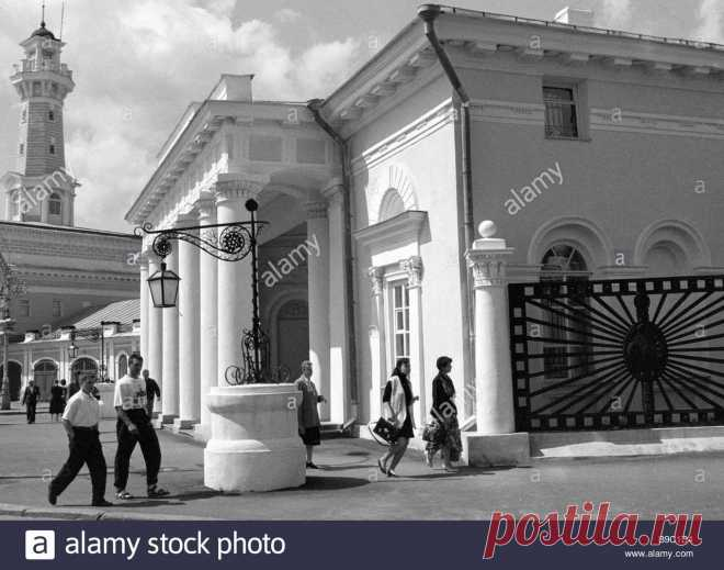 Архивные фото Костромы (Страница 49) — Общая — Форум Костромских Джедаев