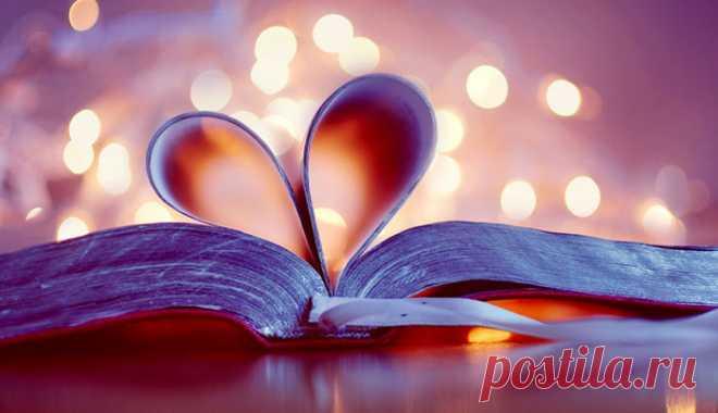 11 небанальных книг о большой настоящей любви, которые стоит прочесть