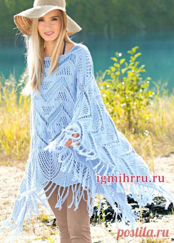 Серо-голубое ажурное пончо с зубчатым краем, ажурным узором и длинной бахромой. Вязание спицами