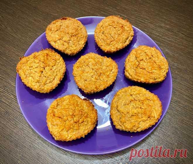 Яблочные пп–кексы «из того, что было»   ПП и ЗОЖ десерты как эксперимент   Яндекс Дзен