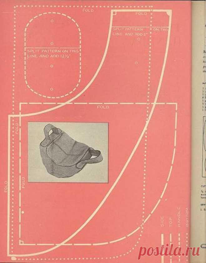 3755aa5e134c Выкройка сумки 1953г / Простые выкройки / ВТОРАЯ УЛИЦА | СУМКИ | Постила