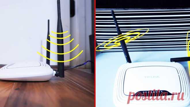 Хотите надежный Wi-Fi сигнал по всей квартире? Тогда вот вам 5 простых советов WiFi сигнал имеет очень короткую длину волны (около 12 см), в следствии чего хорошо поглощается всеми видимыми препятствиями типа стен, дверей. Железобетонные стены являются самыми труднопроходимыми. В итоге WiFi не может преодолевать большое расстояние. Также сигнал могут сбивать различные помехи