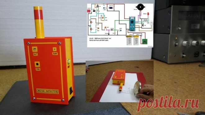 Металлоискатель на Ардуино Собственно, это не классический металлоискатель, а Pin Pointer. Традиционный металлоискатель может обнаружить закопанный предмет и приблизительно определить его местонахождение. Пинпоинтер позволяет определить более точно местоположение объекта, позволяет сузить место поиска и точно указать на