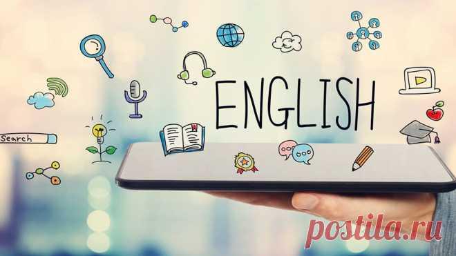 (4) Английский онлайн - Home