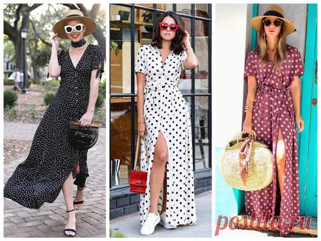 Fashionable peas: how to create a stylish image with Polka dot print in the spring of 2018