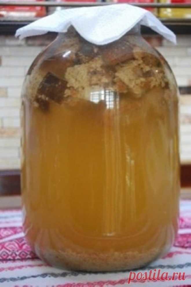 Самый вкусный квас Делаем квас своими руками- рецепт еще «советский» -проверенный. Полбуханки ржаного хлеба(любого); 3 литра кипяченой воды; полпачки (25-30 грамм) сухих