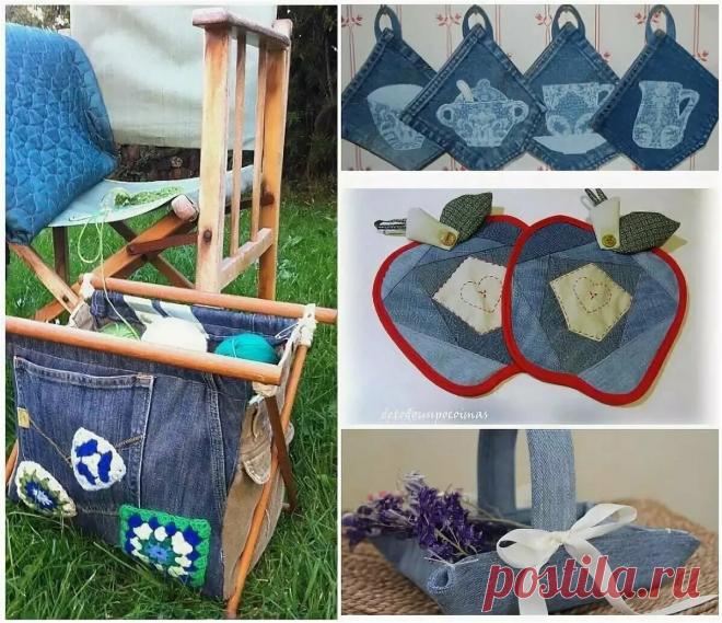 Из старой одежды | сумки из старых джинсов и многое другое