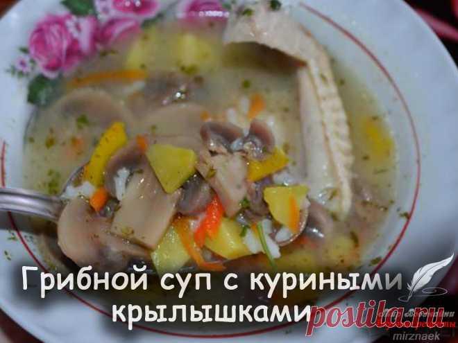 Суп с колбасой рецепты с фото на RussianFoodcom 147