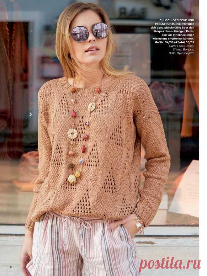 Обзор моделей журнала Сабрина за август. | Asha. Вязание и дизайн.🌶 | Яндекс Дзен