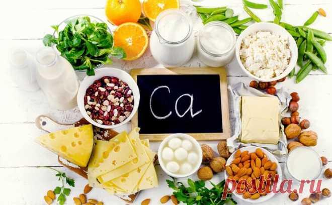 Диета для больных остеопорозом. Какие продукты помогут в борьбе с заболеванием | Просто о здоровье | Яндекс Дзен