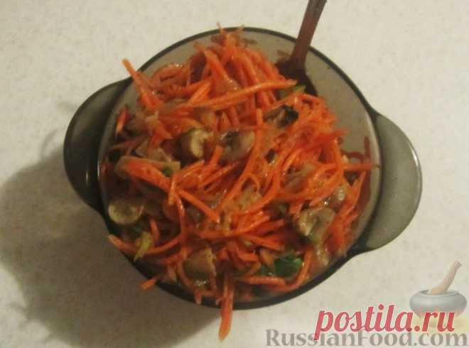 Рецепт: Корейская морковь с грибами на RussianFood.com