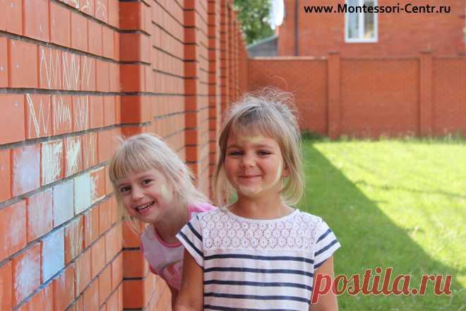 Na'Vi (рождённые побеждать) - частный садик Монтессори за городом.  Наш садик имеет собственную прилегающую огороженную территорию, где дети могут чувствовать себя свободно и комфортно.   http://montessori-centr.ru  #монтессори_сад #монтессори #monytessori  #частный_садик