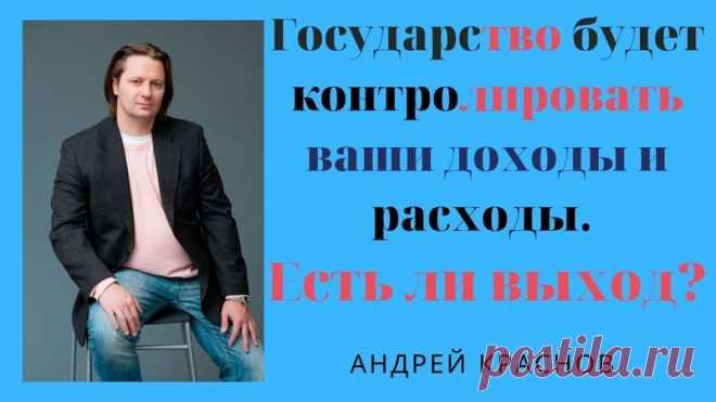 Чек лист для оценки банковских предложений: http://service.sgavrichenko.ru/subscriptions/jbqmwgs6..