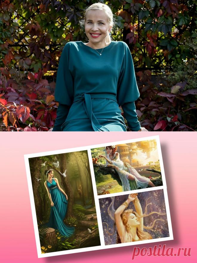 «Богиня в каждой женщине» Плюсы и минусы 7 женских архетипов | ☯️ Психология Просто | Яндекс Дзен