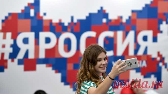 День в истории: 27 июня - Новости Mail.ru