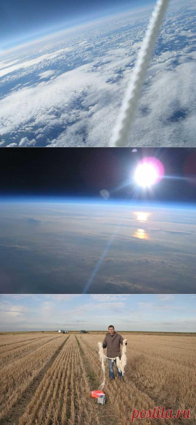 Удивительные снимки из стратосферы : НОВОСТИ В ФОТОГРАФИЯХ