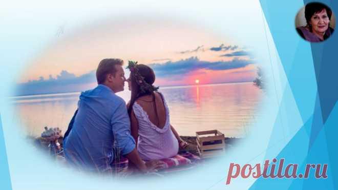 Что позволяет избегать встречи с подводными камнями на пути семейной любви | Семейный психолог | Яндекс Дзен