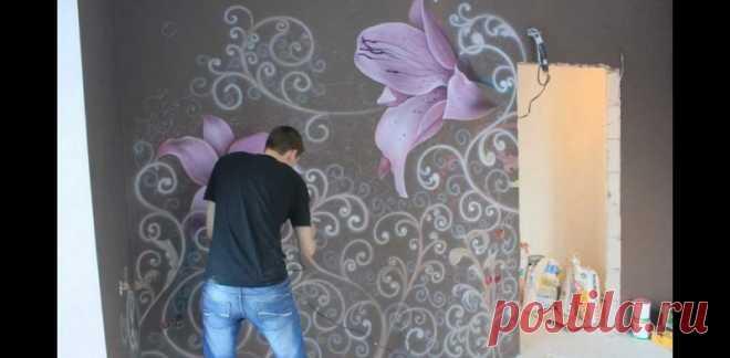 Роспись на стенах своими руками трафареты