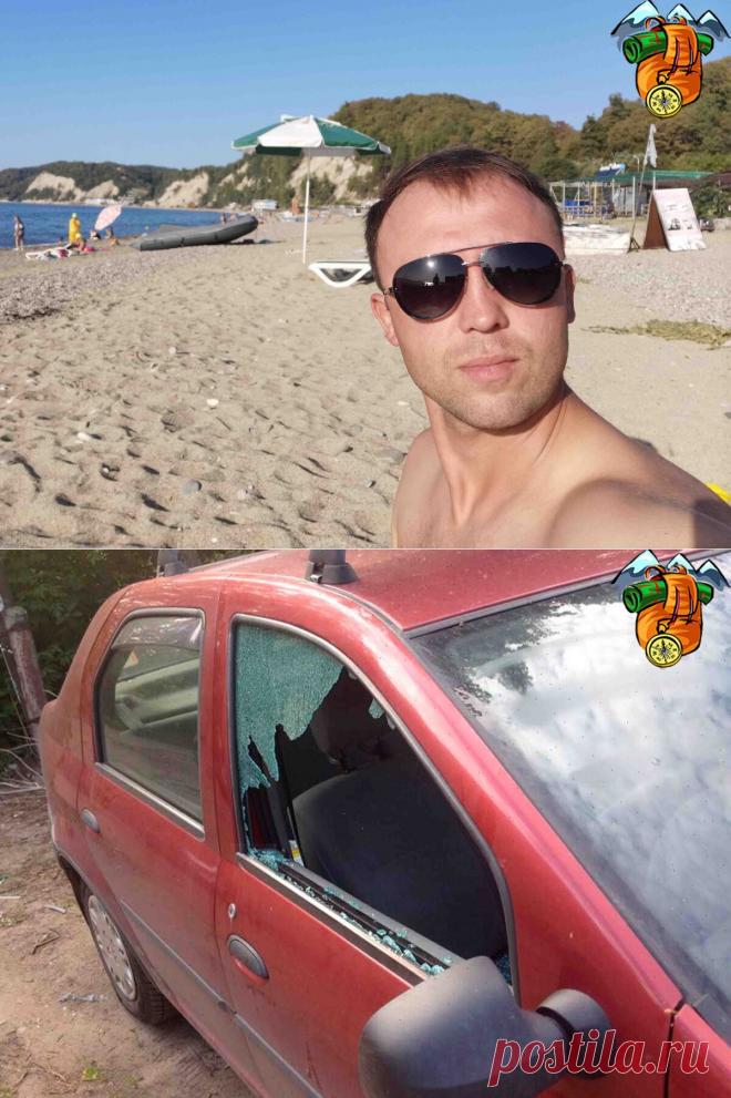 Нашу машину обокрали, пока мы отдыхали на ночной вечеринке в Абхазии. Личный опыт   Тур в Мир   Яндекс Дзен