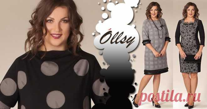 5009ec94f14 Качественная и стильная женская одежда от «Оллси Мода» - 20 Декабря 2017 -  Блог