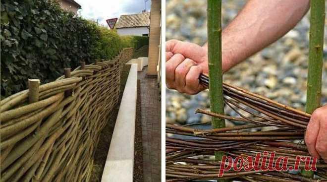 Колоритный плетень на загородном участке своими руками : 45 полезных идей   Идеи для Дома