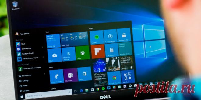 Как узнать, какие сведения собрала о вас Microsoft, и удалить их - Лайфхакер
