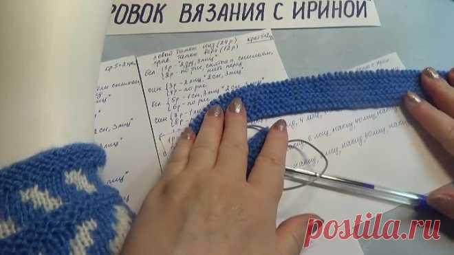 вязание спицами домашние тапочки 210 островок вязания с ириной