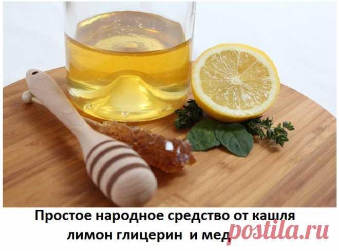 La glicerina, la miel, el limón de la tos
