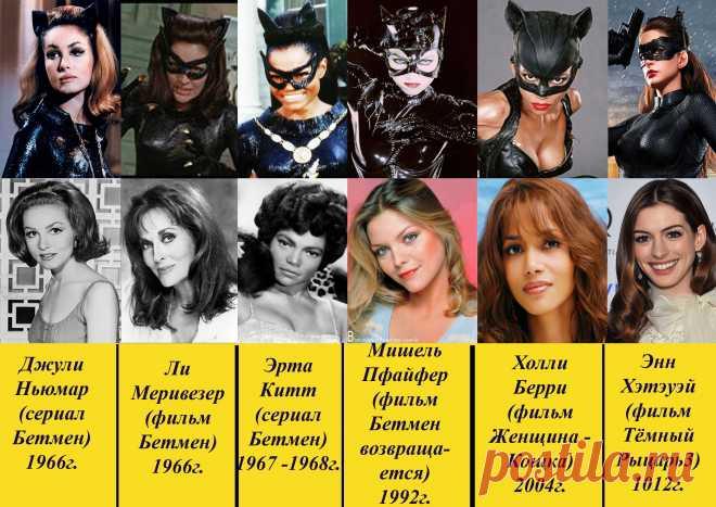 Женщины - кошки