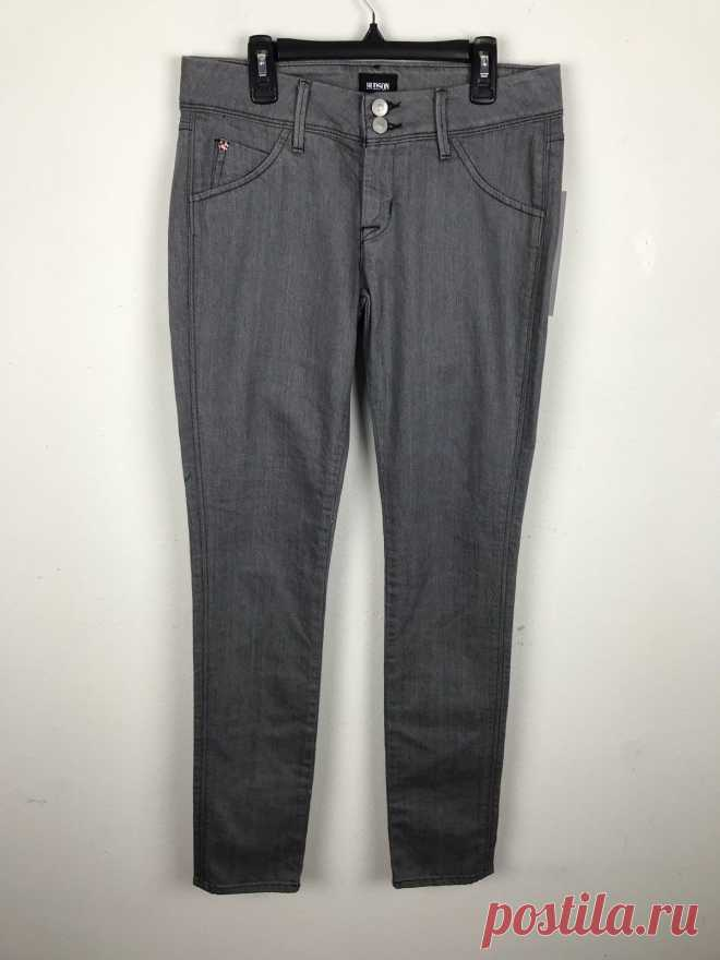 New Hudson Collin Flap Pocket Skinny Jeans Gray Size 26 Womens | eBay