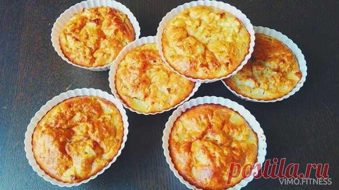 Овсяно-яблочные пп-маффины - низкокалорийный рецепт Овсяно-яблочные маффины это отличный ПП Второй завтрак, Завтрак, рецепт которого Вы можете найти в категории Выпечка, Десерты. Инвентарь для приготовления: Духовой шкаф. КБЖУ одной порции готового блюда: 137 Ккал 5. г Белка, 3. г Жира, 21 г Углеводов.