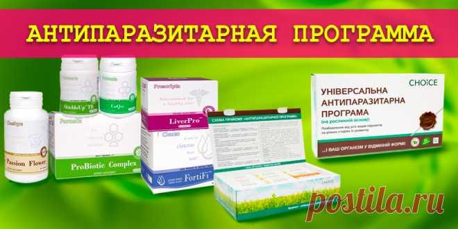 БИОЛИКА  природные источники здоровья