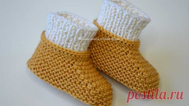 Детские носочки - пинетки двумя спицами   Модное Хобби   Яндекс Дзен
