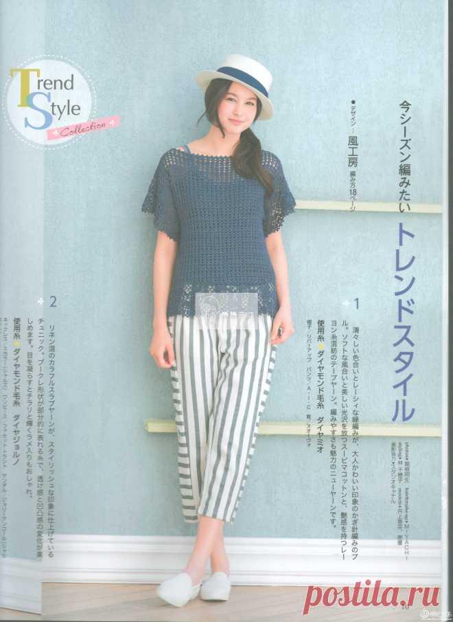 Yunbo Ⅱ Moon Bamboo Color Crochet Knitting ...- Мобильный портал Knitting Life