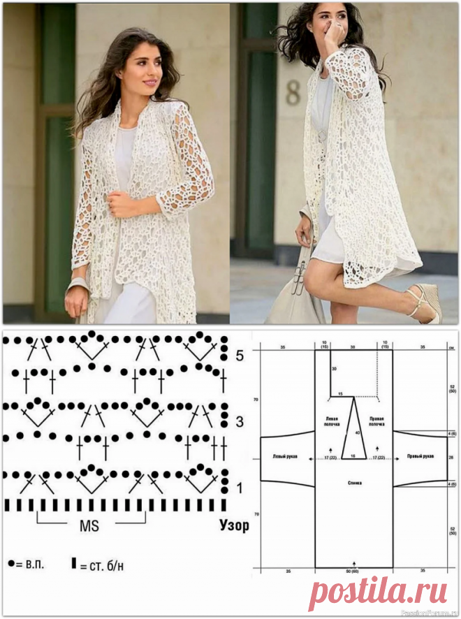 Роскошный белый кардиган | Женская одежда крючком. Схемы и описание