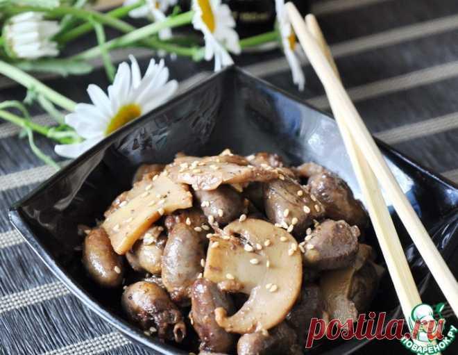 Куриные сердечки в грибном соусе – кулинарный рецепт