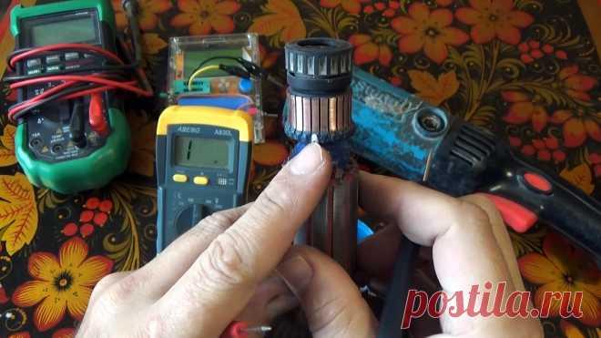 Как мультиметром выполнить полную проверку ротора и статора на примере болгарки Если двигатель электроинструмента перегорел, то для его ремонта необходимо определить что замкнуло – ротор или статор. Сделать это можно мультиметром. Проверка с его помощью наиболее доступный прием, так как другого оборудования у рядового пользователя просто нет.Проверка якоря методом