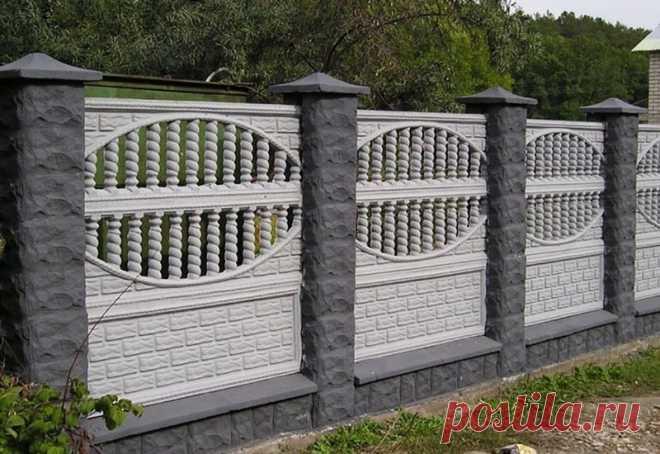 Забор из бетона: строим самостоятельно | Журнал
